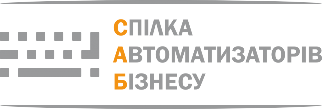 Логотип_САБ_колір