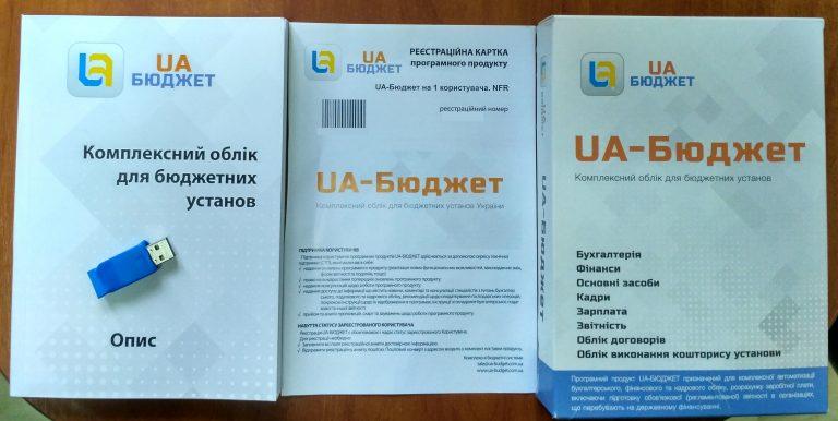 Komplektatsiya-UA-Byudzhet-768x386